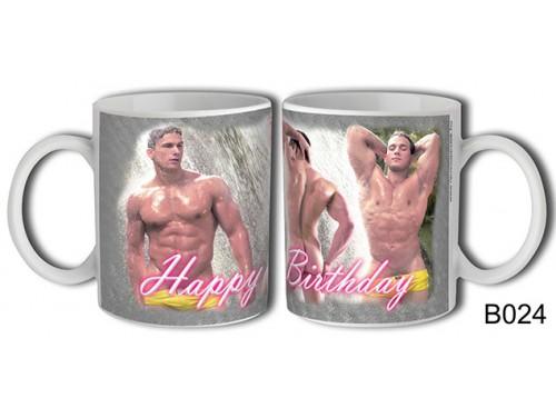 (B024) Bögre 3 dl - Fürdő Férfi Happy Birthday - Születésnapi ajándék