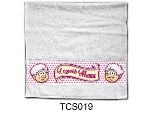 (TCS019) Törölköző 90 cm x 48 cm - Legjobb Mama - Ajándékok Nagymamáknak