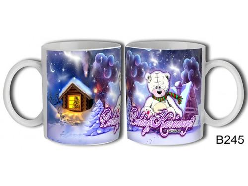 (B245) Bögre 3 dl - Fehér maci – Karácsonyi ajándék