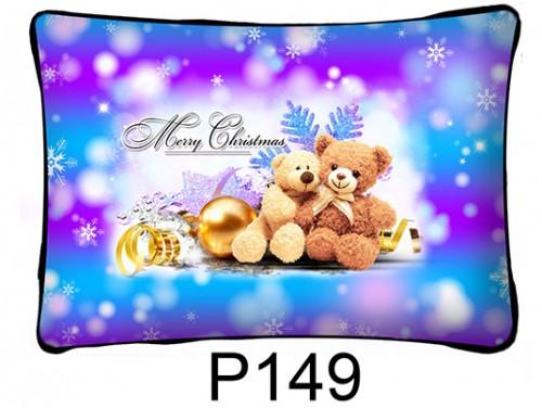 (P149) Párna 37 cm x 27 cm - Macik díszek – Karácsonyi ajándékok
