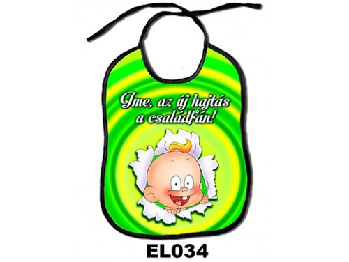 (EL034) Előke 26 cm x 32,5 cm - Íme, az új hajtás a családfán! – Ajándék kisbabáknak