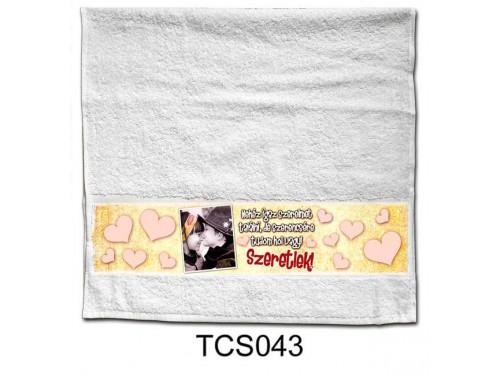 (TCS043) Törölköző 90 cm x 48 cm - Nehéz igaz szerelemet – Szerelmes Ajándékok