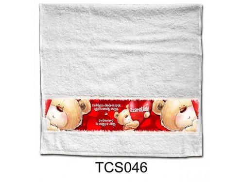 (TCS046) Törölköző 90 cm x 48 cm - A világ számára – Szerelmes Ajándékok