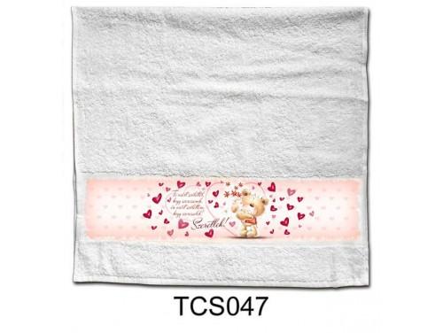 (TCS047) Törölköző 90 cm x 48 cm - Te azért születtél – Szerelmes Ajándékok