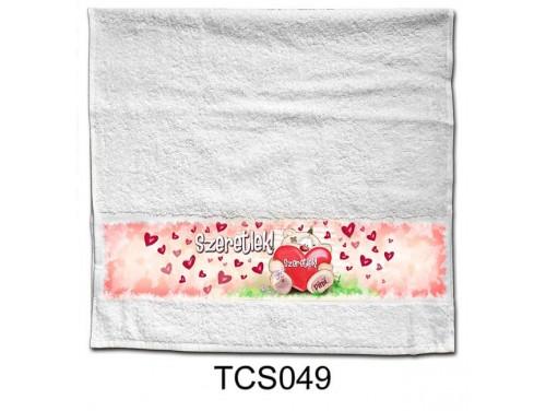 (TCS049) Törölköző 90 cm x 48 cm - Pimi ülő – Szerelmes Ajándékok