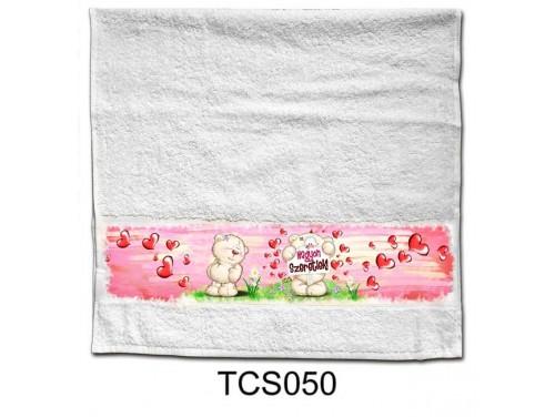 (TCS050) Törölköző 90 cm x 48 cm - Táblás Pimi – Szerelmes Ajándékok
