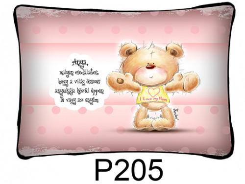 (P205) Párna 37 cm x 27 cm - Milyen csodálatos - Ajándék anyukáknak - Anyák Napi Ajándékok