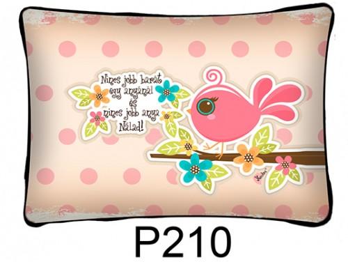 (P210) Párna 37 cm x 27 cm - Nincs jobb barát egy anyánál - Ajándék anyukáknak - Anyák Napi Ajándékok
