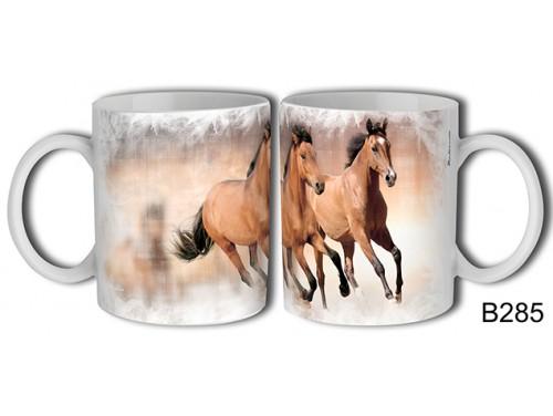 (B285) Bögre 3 dl - Barna ló pár - Lovas ajándékok