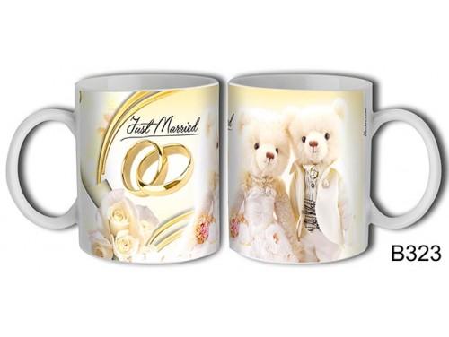 (B323) Bögre 3 dl - Just Married Macikák - Ajándék Esküvőre - Esküvői Ajándék