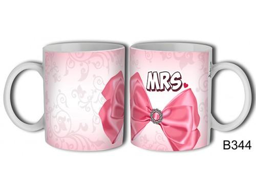 (B344) Bögre 3 dl - MRS csokor - Vicces ajándékok - Ajándék esküvőre