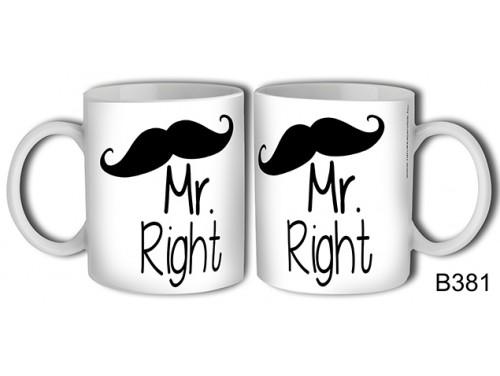 (B381) Bögre 3 dl - Mr right  - Ajándék ötletek