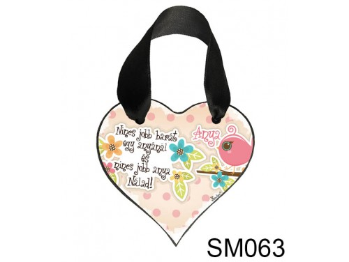 (SM063) Szív akasztóval 9 cm x 9,5 cm - Nincs jobb barát – Ajándék Anyukáknak – Anyák napi ajándék