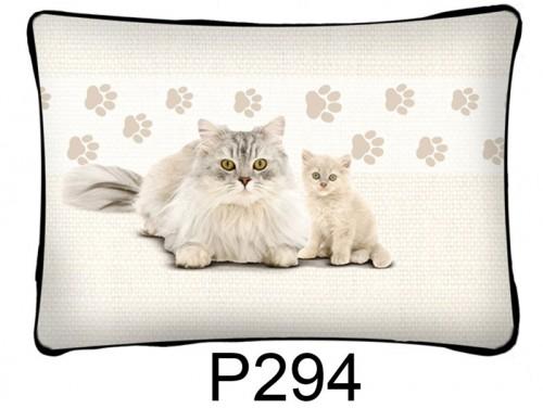 (P294) Párna 37 cm x 27 cm - Perzsa macska - Macskás ajándékok