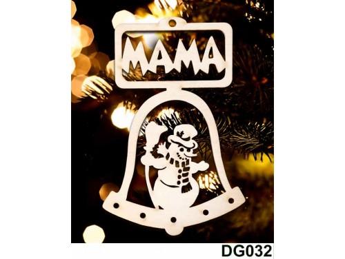 (DG032) Karácsonyi Díszgömb - Mama Csengő – Karácsonyfa dísz – Karácsonyi ajándék