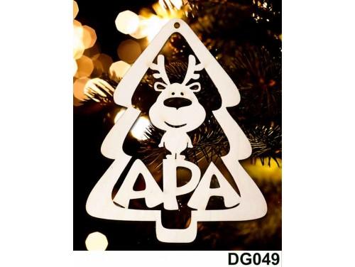 (DG049) Karácsonyi Díszgömb - Apa Fenyő - Karácsonyfa díszek – Karácsonyi ajándék ötletek