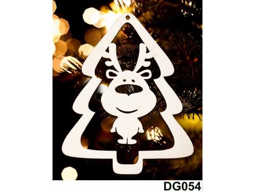 (DG054) Karácsonyi Díszgömb - Rénszarvas Fenyő - Karácsonyfa díszek – Karácsonyi ajándék ötletek