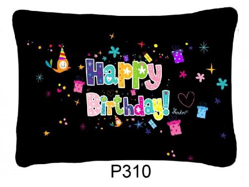 (P310) Párna 37 cm x 27 cm - Happy Birthday - Szülinapi ajándékok - Születésnapi Ajándék Ötletek