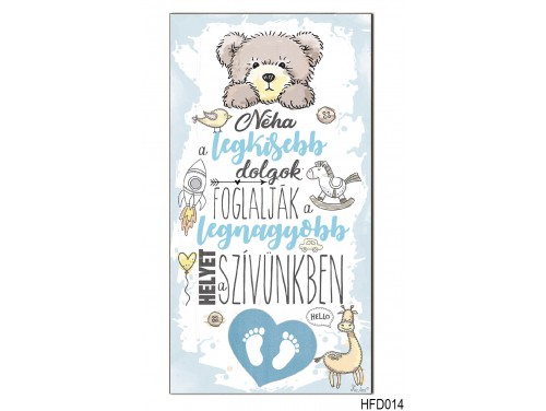 (HFD014) Hűtőmágnes Fa Dekor Tábla 7,5 cm x 14cm - A legkisebb dolgok, fiú - Ajándék babalátogatóba