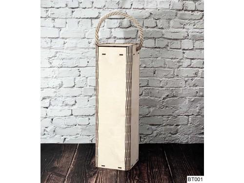 (BT001) Sima felirat nélküli - Bortartó doboz - Boros doboz
