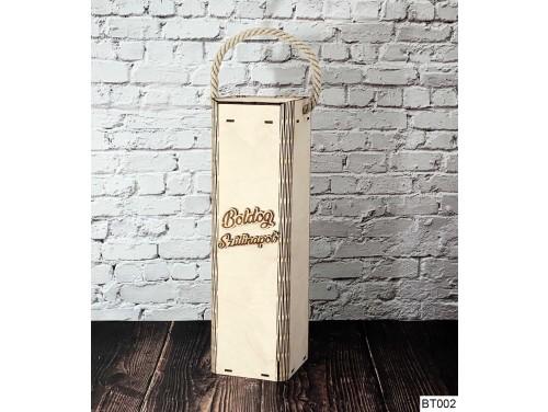 (BT002) Boldog Szülinapot feliratú - Bortartó doboz - Boros doboz