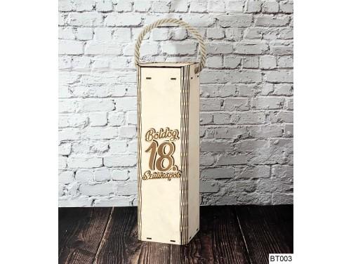 (BT003) Boldog 18. Szülinapot feliratú - Bortartó doboz - Boros doboz