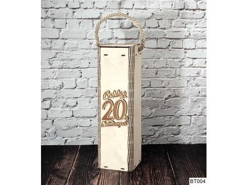 (BT004) Boldog 20. Szülinapot feliratú - Bortartó doboz - Boros doboz