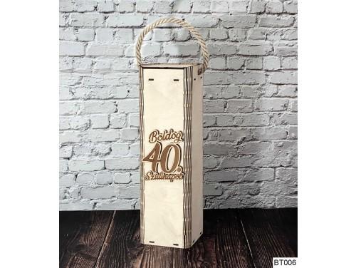 (BT006) Boldog 40. Szülinapot feliratú - Bortartó doboz - Boros doboz