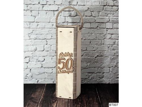 (BT007) Boldog 50. Szülinapot feliratú - Bortartó doboz - Boros doboz