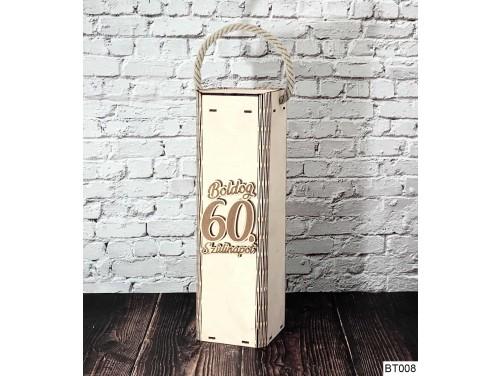 (BT008) Boldog 60. Szülinapot feliratú - Bortartó doboz - Boros doboz