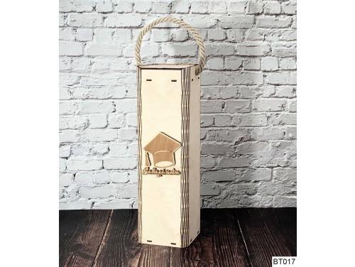 (BT017) Ballagásodra feliratú - Bortartó doboz ballagásra